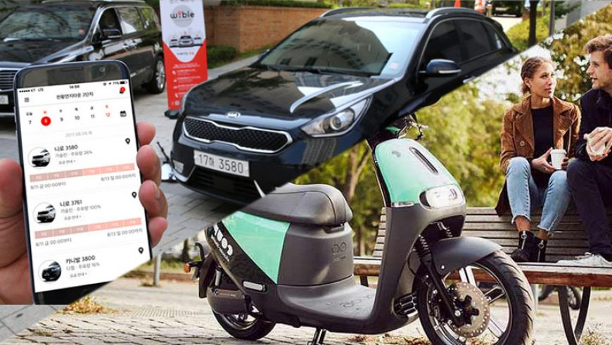 Nuevos servicios de carsharing y motosharing en Madrid de la mano de Kia y Bosch