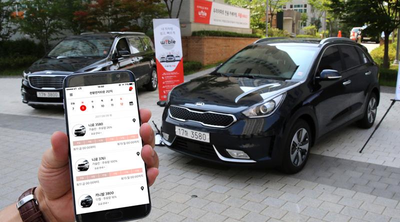 Kia y Repsol lanzarán en la segunda mitad de 2018 WiBLE, el quinto «car-sharing» de Madrid